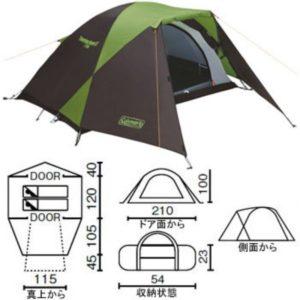 【コスパ最強】ツーリングドームSTがキャンプツーリングにおすすめ