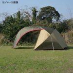 【キャンプツーリングおすすめテント】小川キャンパル(OGAWA CAMPAL) ステイシー ネスト